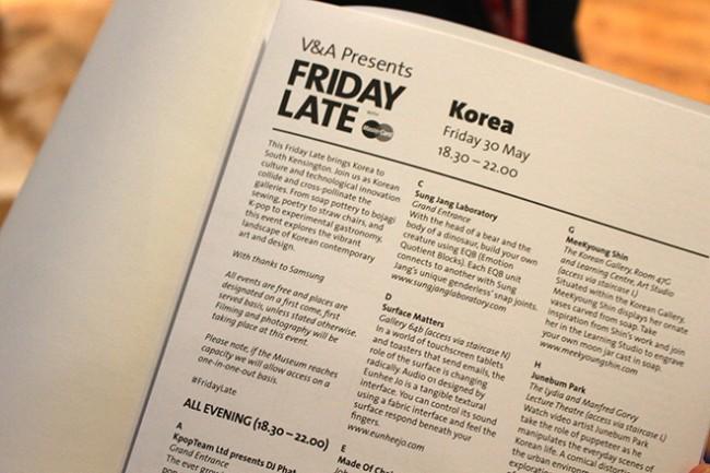 V&A Friday Late, Junebum Park
