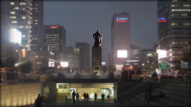 "Mioon, ""Statue Number (Seoul)"", 2014, HD Video 3.00 mins, dimensions variable"