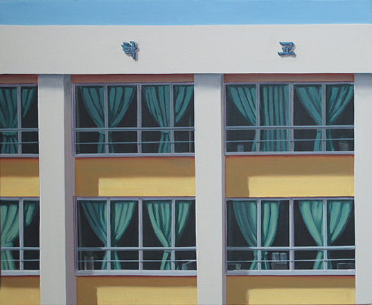 48no titled(window-school,Seoul)37,7x43,3cm,2011jpg