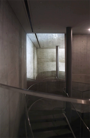 Guem MinJeong, Breathing Wall_ A Moist Atmosphere, 2015. Single Channel Video, Variable Size