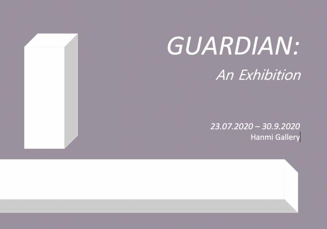 HGL Guardian exhibition verticle
