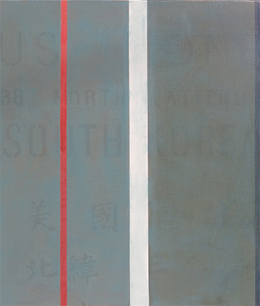 Simon Morley, US Zone, 39 North Latitude, South Korea (1945),  2017-2018, acrylic on canvas, 53 x 45cm