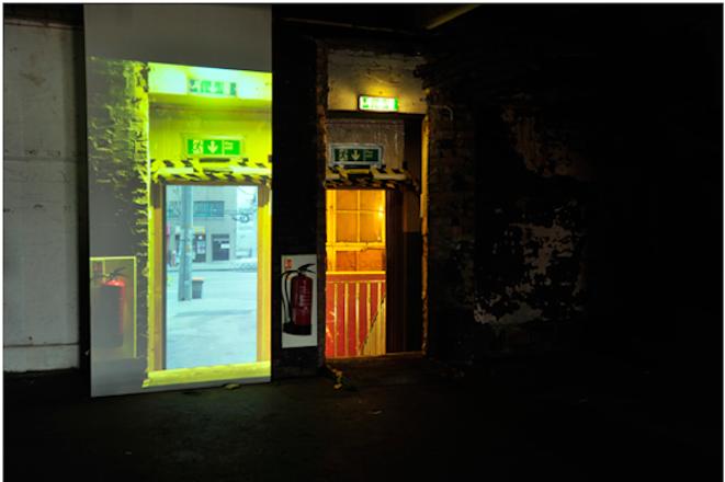Kiwoun_ Shin_Reality Test_Doors #3_No.6