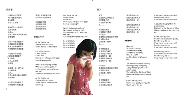 3. Yingmei Duan_re-sized image for website copy