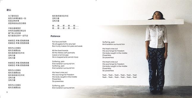 4. Yingmei Duan_re-sized image for website copy