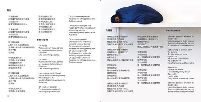 5. Yingmei Duan_re-sized image for website copy