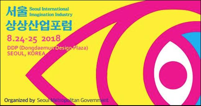 Website_Int Imagination Forum_2_30Aug2018